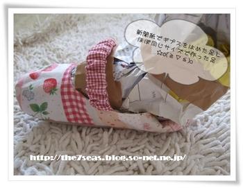 2011_09040005.JPG