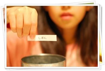 a-2011_12020004.jpg