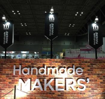 handmade-makers.jpg