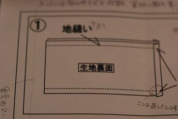 s-2012_03240004.jpg