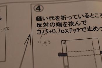 s-2012_03240005.jpg