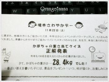 2014IMG_3131007.JPG