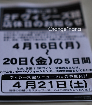 a-2012_04180001.jpg